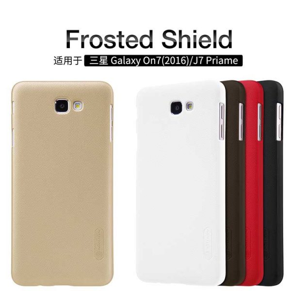 Ốp lưng Samsung Galaxy J7 Prime Nillkin Frosted Shield