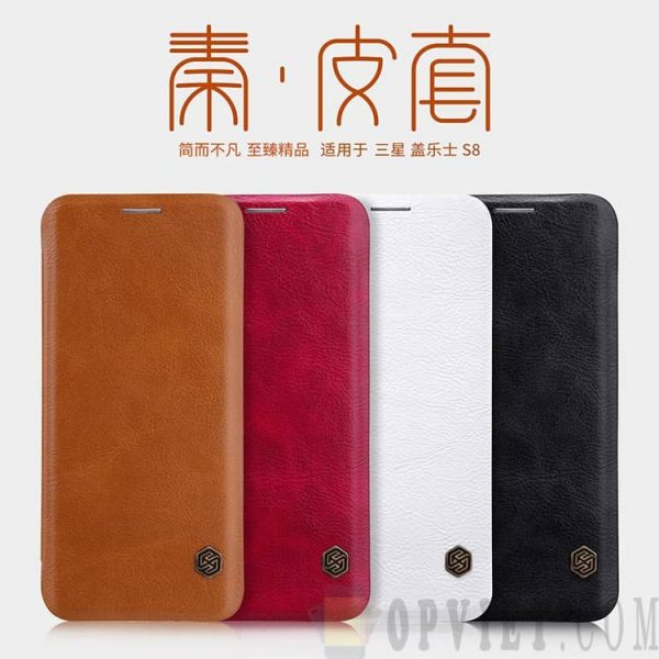 bao da samsung galaxy s8 nillkin qin leather