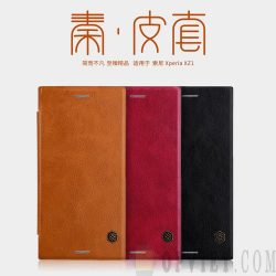 bao da sony xperia xz1 nillkin qin leather